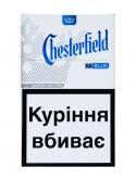 4 Cartons Chesterfild Blue