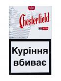 3 Cartons Chesterfild Full Red