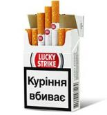 4 Cartons Lucky Strike Light Original Silver