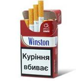 4 Cartons Winston Full Red